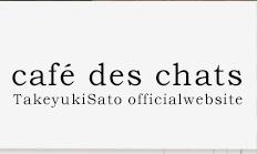 TAKEYUKI SATO official web site